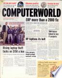 1998年8月3日