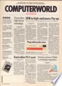 1989年8月7日