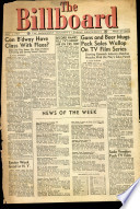 1954年5月1日