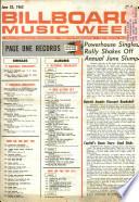 1962年6月23日
