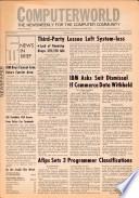 1974年7月10日