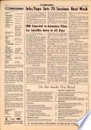 1975年6月25日