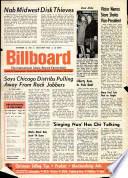 1963年11月16日