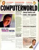 1998年3月23日