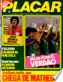 1981年2月6日