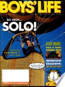 1999年9月