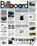 1996年4月6日