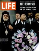 1965年3月26日