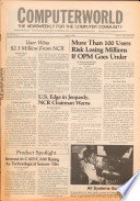 1981年4月6日