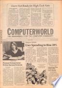 1981年5月25日