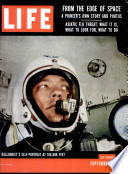 1957年9月2日
