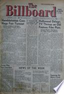 1957年8月5日