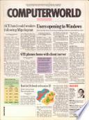 1992年3月16日