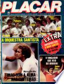 1982年1月29日