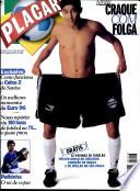 1996年7月