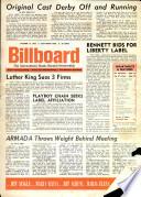 1963年10月12日