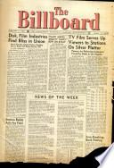 1955年2月5日