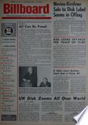 1960年3月23日