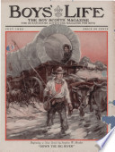 1923年7月