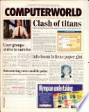 1996年7月15日