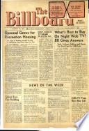 1957年1月26日