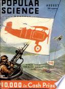 1932年8月