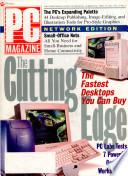 1997年4月22日