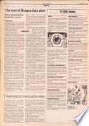 1986年12月1日