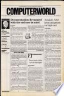 1984年9月10日