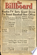 1951年1月27日
