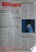 1964年8月22日