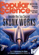 1994年10月