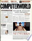 2000年12月11日