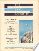 1957年11月7日