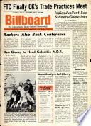 1963年10月5日