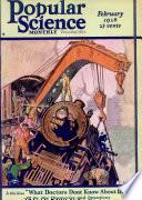 1928年2月