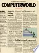 1987年9月14日