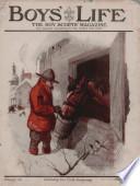 1920年2月