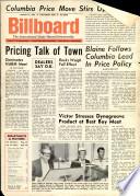1963年8月10日
