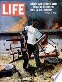 1965年8月27日