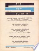 1958年5月8日