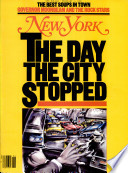 1980年2月11日