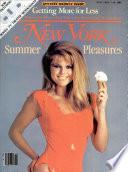 1980年7月7日