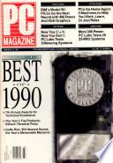 1991年1月15日