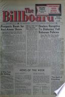 1957年9月23日