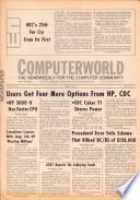 1976年5月31日