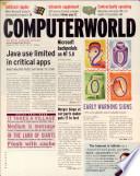 1998年8月24日