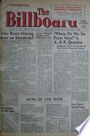 1957年8月12日