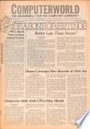 1979年12月24日