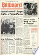 1963年7月13日